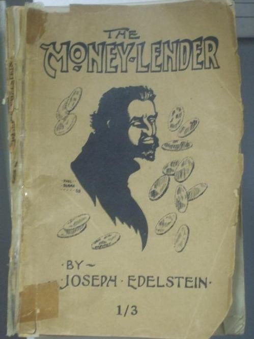 The Moneylender by Joseph Edelstein, illustrated by Phil Blake