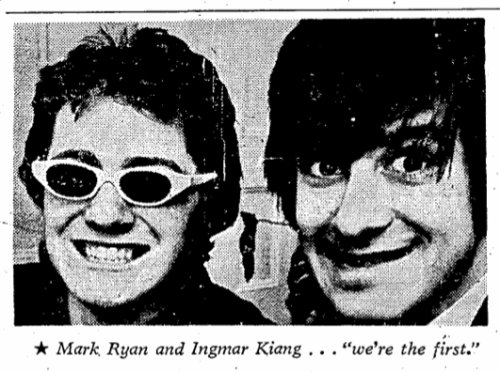 Ryan & Kiang. Credit - The Sunday Independent (8 January 1979)