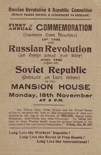 Flyer for 1918 event in the Mansion House. Credit - http://www.whytes.ie/.